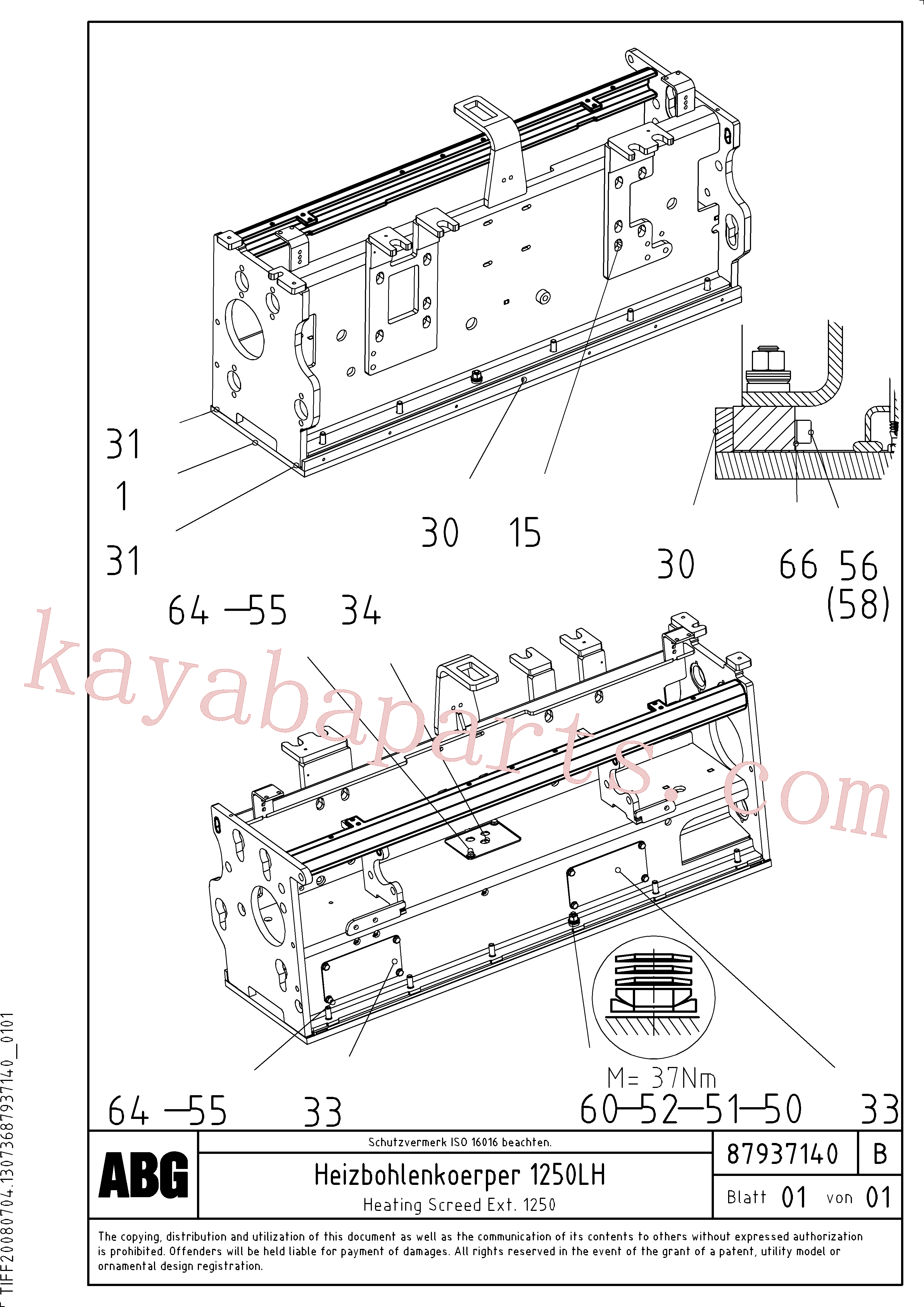RM80854011 for Volvo Heated body for extension, Heating screed extension(1047898 assembly)